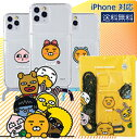 KAKAO FRIENDS NECKLACE CARD CLEAR JELLY CASE 【DM送料無料】 KAKAO TALK カカオトーク ジェ……