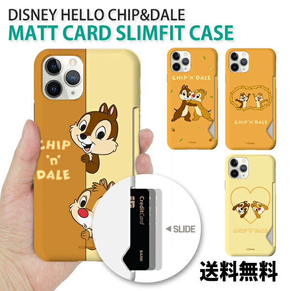 スマートフォン・携帯電話アクセサリー, ケース・カバー MattDISNEY Hello ChipDale Matt Card Slimfit CaseDM iPhone HUAWEI AQUOS Disney Mobile iPhone XS XR