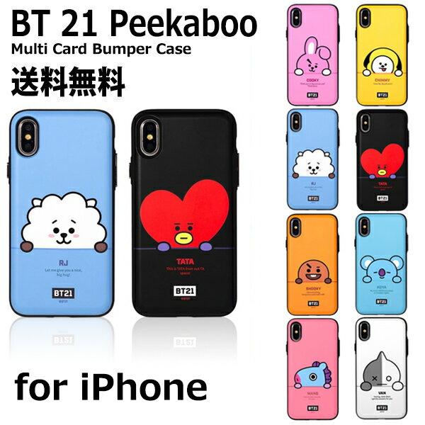 スマートフォン・携帯電話アクセサリー, ケース・カバー BT21 Multi Card Bumper CaseDMBT21 BTS iPhone7 iPhone8
