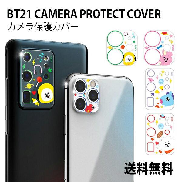 スマートフォン・携帯電話アクセサリー, ケース・カバー BT21 CAMERA PROTECT COVER iPhone11Pro iPhone11ProMax iphone11