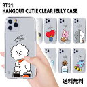 【Clear】BT21 Hangout Cutie Clear Jelly Case【送料無料】公式 iphoneケース BTS iPhone11 P……