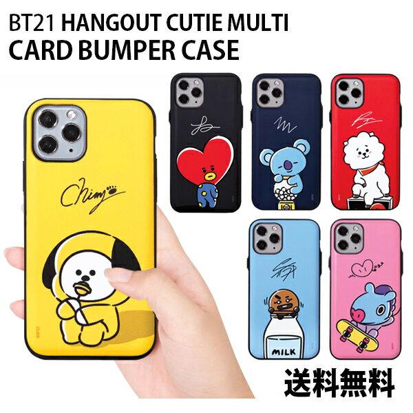 スマートフォン・携帯電話アクセサリー, ケース・カバー BT21 HANGOUT CUTIE MULTI CARD BUMPER CASEBT21 iPhoneSE(2) iPhone11 iPhone11Pro iPhone 87 tpu bt21
