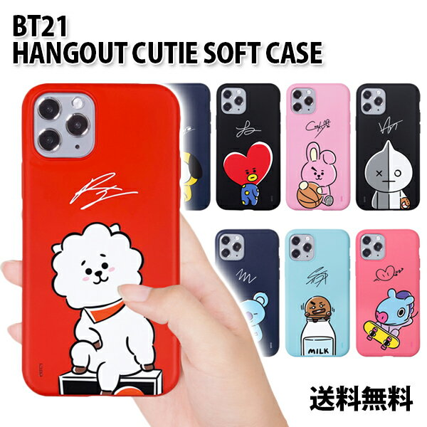 スマートフォン・携帯電話アクセサリー, ケース・カバー SoftBT21 Hangout Cutie Soft Case BTS K-POP bts iphone iPhone11 Pro iPhone SE2 XR XS iPhone8 AUQOS R2 Xperia ace XZ3 reno a Galaxy Android one