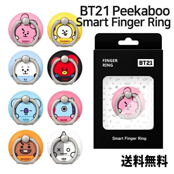 スマートフォン・携帯電話アクセサリー, スマートフォン用ホールドリング BT21 PEEKABOO SMART FINGER RING (RJ CHIMMY COOKY TATA KOYA SHOOKY MANG VAN) iPhone