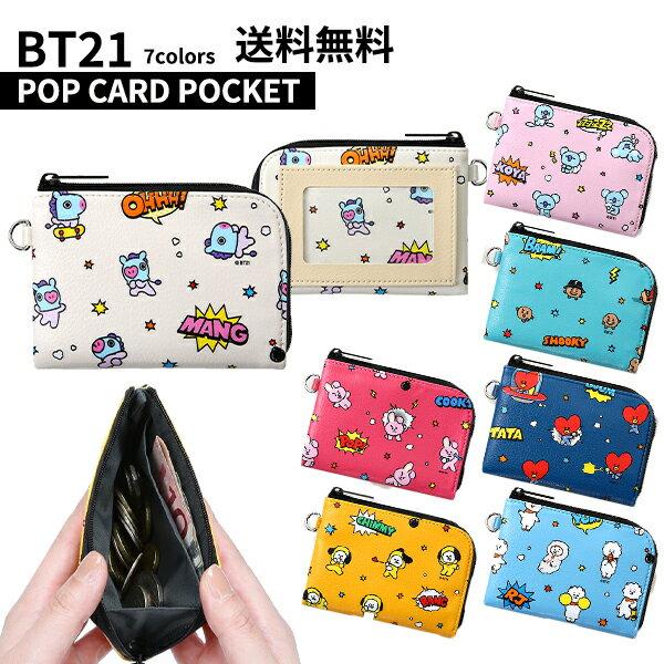 スマートフォン・携帯電話アクセサリー, ケース・カバー BT21 POP CARD POCKETDM LINE FRIENDS BTS