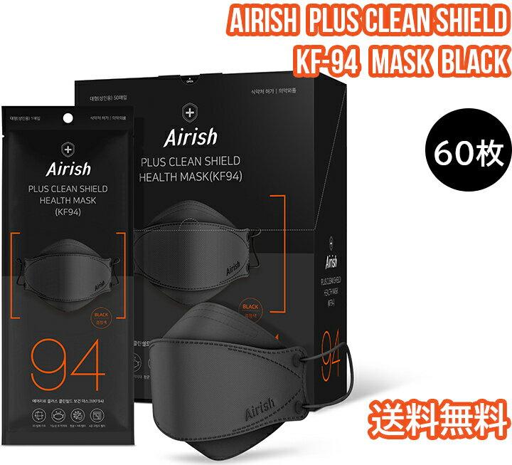 衛生マスク・フェイスシールド, 大人用マスク Black60Airish KF94 kf94 Jway 3D 1x60 KF94 CE ffp2 MB kf94