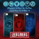 Marvel Grunge Simbol iPhone X ケース Marvel マーベル アイアンマン キャプテン・アメリカ マイティ・ソー アベンジャーズ ハルク スパイダーマン スマホケース【iPhone iPhoneX iPhone8 iPhone7 iPhone6 アイフォン6 アイフォン7 アイフォン8 アイフォンX ケース】