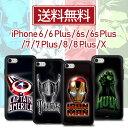 Marvel Heroessential Slimcard iPhoneXケース Marvel マーベル アイアンマン アベンジャーズ キャプテン・アメリカ マイティ・ソー ハルク スマホケース 【iPhone iPhoneX iPhone8 iPhone7 iPhone6 アイフォン6 アイフォン6s アイフォン7 アイフォン8 アイフォンX ケース】