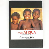SUPAカレンダーアフリカ写真集(特価¥6000⇒2800)
