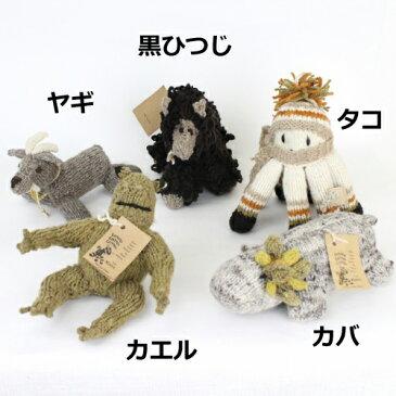 KENANAウール動物 small animals 【ヤギ・黒ひつじ・タコ・カバ・カエル】