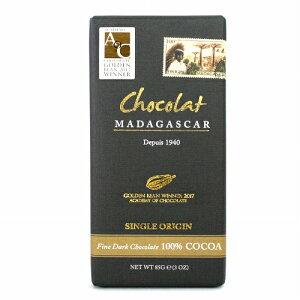ショコラマダガスカル ファインダークチョコレート 100% 85g