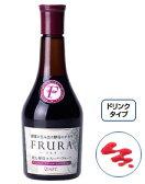 FRURA(フルラ)飲む酵母 525mLAFC(エーエフシー)