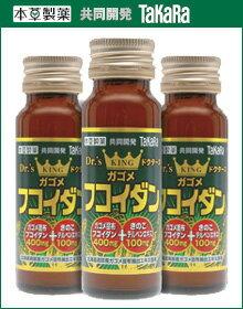 飲みやすい「蜂蜜レモン紅茶」風味のフコイダンドリンク♪キングガゴメフコイダン お試し7本セ...