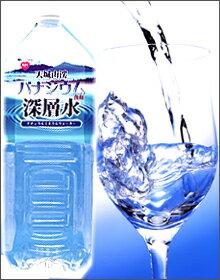 エーエフシーが心をこめて探し出した本当においしい名水【まとめて20%OFF】天城山渓 バナジウム...