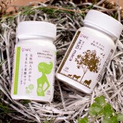 【10%OFF】HUG maca(はぐマカ)+葉酸サプリセット【送料無料】AFC(エーエフシー…