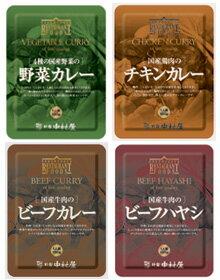 国産素材にこだわって風味豊か。老舗レストランが通販専用に仕立てたオリジナルレシピ!新宿 ...
