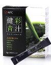 AFC 健彩青汁 3g 30スティック その1