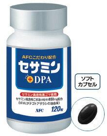 黒ゴマの持っているズバ抜けた能力をギュッと圧縮!!AFCこだわり配合 セサミン + DPA【送料無...