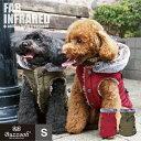 ペットウェア ドッグウェア 犬服 小型犬 かわいい かっこいい ジャケット 遠赤外線 抗菌 あたたかい ボア AFRESHFEELING アフレッシュフィーリング遠赤外線&抗菌機能付フードファー裏ボアBuzzoohジャケット Sサイズ その1