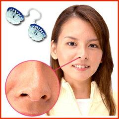 即納!新発想!目立たない鼻マスクでPM2.5・花粉症対策![ノーズマスクピット・鼻マスク、花粉...