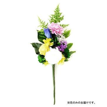 【土橋美穂デザイン お供え用 プリザーブドフラワー アレンジメント Sサイズ(A) 1387 花のみ】