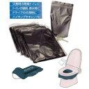 アウトドア 携帯トイレ 緊急時トイレ40回分 処理袋セット ABO-2040A 災害時トイレセット...