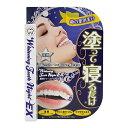 歯 ホワイトニング 薬用 白い歯 歯周病 口臭 デンタルケア 薬用ティースナイトEX