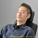 耳らくんフライト(気圧調整飛行機新幹線遮音防音付けたまま会話耳栓)