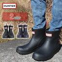ハンター 即納 ウィメンズ レディース オリジナル プレイ ショートブーツ レインブーツ 長靴 Hunter Womens Original Play Short Boots