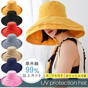 帽子 レディース UVカット 春 夏 秋 日よけ 紫外線対策 サファリハット つば広 UV 帽子 ハット 日よけ 折りたたみ 女優帽 飛ばない