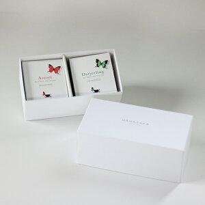 【送料無料・即日発送・ラッピング込】HANASAKA BUTTERFLY TEA gift box/バタフライティー ギ...