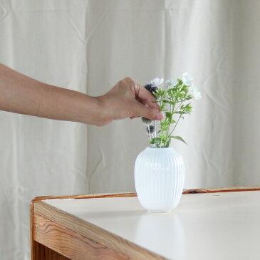 【即日発送・正規品】Kahler(ケーラー) Hammershøi (ハンマースホイ)[100mm ホワイト][フラワーベース/花瓶/インテリア/プレゼント/ギフト/白]
