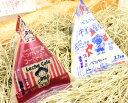 【ふるさと納税】[1701]十勝ジャージー牛乳・苺みるく 10本セット