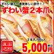 【函館直送】蟹身プリップリ★ずわい蟹の爪をお届け!サイズも6L以上とビッグサイズ!6L〜7…