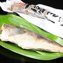 利尻島に回遊するホッケを米田商店独自の製法で塩ホッケに仕上げました!ホッケの旨みを生かし...