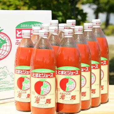 下川町からお届けする「超濃厚」トマトジュースをお届け!!トマトジュース・ふるさとの元気1000ml×12本入