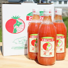 濃厚の秘密は元気なトマト!北海道下川町を代表するトマト「桃太郎」を使用しています。下川町...