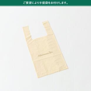 アフタヌーンティーティーバッグ30個入【アフタヌーンティー・ティールーム】