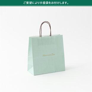 プチサンク【アフタヌーンティー・ティールーム】