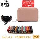 【イニシャル入れ無料】 カードケース 送料無料 レディース