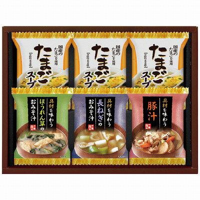和風惣菜, みそ汁  HDN-15