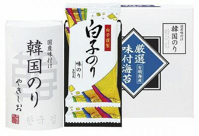 海苔, セット・詰め合わせ  KS-10