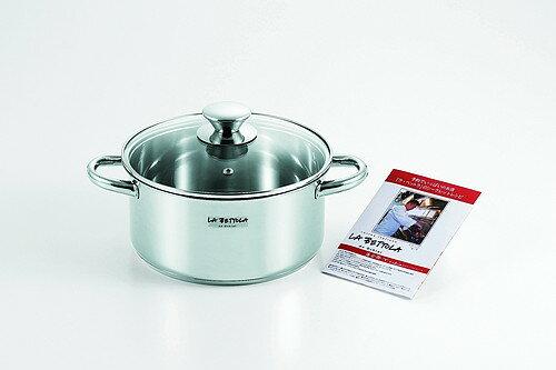 鍋, 両手鍋 IH200V20cm LB-173