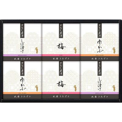 和風惣菜, お茶漬け  KRG-CO