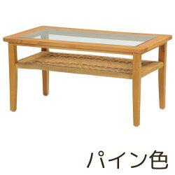 【送料無料】味わい深い天然木と丁寧に編みこまれたラタンテーブルリビングテーブルガラステーブル木製テーブルT718