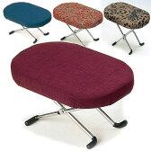 送料無料 コンパクトサイズの折りたたみ式 らくらく正座椅子座椅子/正座座椅子/座椅子/正座いす/椅子/N-2-3-Kinki