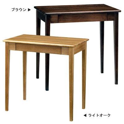 2色から選べる幅75cmコンパクトサイズの木製 薄型パソコンデスクPCデスク 書斎デスク 木製デス...