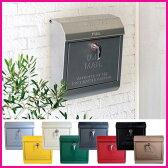 郵便受け 送料無料 アメリカンスタイルのU.S Mailbox おしゃれ 壁掛けポスト 文字有 ポスト 壁付け 壁掛け 壁掛 スチールポスト POST 郵便ポスト TK-2075アートワークスタジオ
