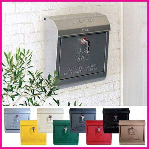 郵便受け 送料無料 アメリカンスタイルのU.S Mailbox おしゃれ 壁掛けポスト 文字有 ポスト 壁付け...