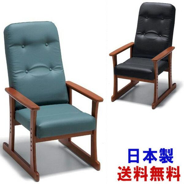 【送料無料】代引き不可商品 人気の5段階リクライニング機能がついた高座椅子高座椅子/高座いす/座椅子/シルバーチェアー/リクライナー/キセイ5322